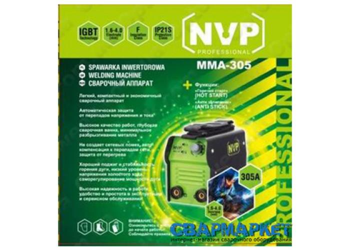 Сварочный инвертор NVP MMA 305